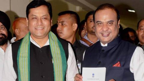 Key highlights of Assam Budget 2017-18