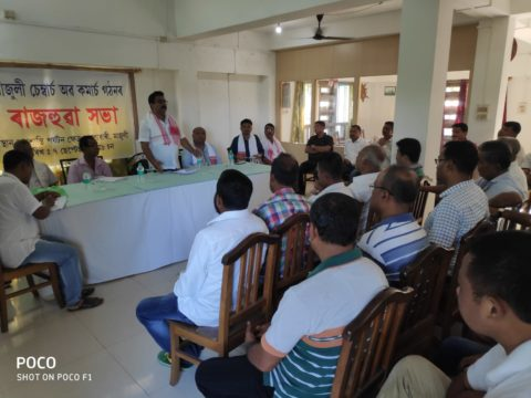 MAJULI DISTRICT CHAMBER OF COMMERCE FORMED